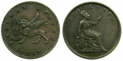 World Coins - GREECE.IONION ISLANDS, under Bristish Administration.AE.1 Lepton 1857 dot.Figure 7 with serif.****RARE VARIENT *****