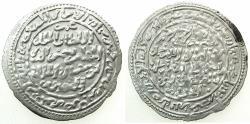 World Coins - YEMEN.RASULID.al-Muzaffar Yusuf I 647-694H ( AD 1250-1295).AR.Dirhem.650H.Mint of ZABID.