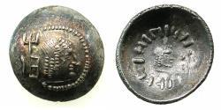 "Ancient Coins - ARABIA FELIX.Himyarites.'amdan Bayyin circa 50-150 AD.AR.""scyphate""Light half denarius."