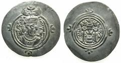 Ancient Coins - SASANIAN EMPIRE. Khusru II 2nd reign AD 591-628.AR.Drachm.Regnal Year 33.Mint NAR= NAHR,TIRE.