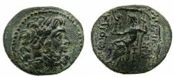 Ancient Coins - SYRIA.ANTIOCH.Pompeian Era circa 64/3 to 48/7 BC.AE.26mm. Final year of the Pompeian era coinage.