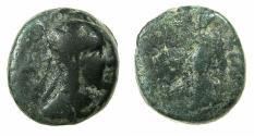 Ancient Coins - ARMENIA.ARTAXIADS.Tirgranes II The Great 95-56 BC or Tigranes III 20-10/6 BC.AE.14.1mm. Artaxata mint.