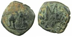 Ancient Coins - BYZANTINE EMPIRE.Heraclius AD 610-641.AE.Follis.Mint of CONSTANTINOPLE.Reverse.Single Heraclian monogram countermark