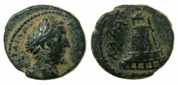 Ancient Coins - COMMAGENE.ZEUGMA.Antoninus Pius AD 138-161.AE.19.3mm.