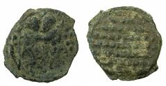 Ancient Coins - BYZANTINE EMPIRE.Tornikios, Proedros.circa AD 1170-1190.Pb.Tessera.23.6mm. Saints Peter and Paul greeting each other.