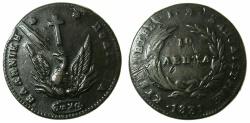 World Coins - GREECE.John Capodistrias, president 1827-1830.10 Lepta 1831.~~~Large phoenix.