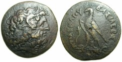 Ancient Coins - PTOLEMAIC EMPIRE.EGYPT.ALEXANDRIA.Ptolemy IV 221-205 BC AE .Drachma. (40mm 72.76g).