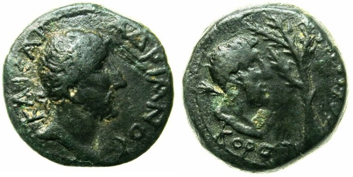 Ancient Coins - CILICIA.KOROPISSUS.Hadrian AD 117-138.AE.18.2mm.~~~****VERY RARE ISSUE****~~~
