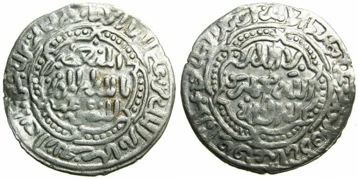 Ancient Coins - YEMEN.RASULID DYNASTY.al-Mansur Umar 626-647H ( AD 1229-1250 ).AR.Dirhem.dated 642H.Mint of ZABID