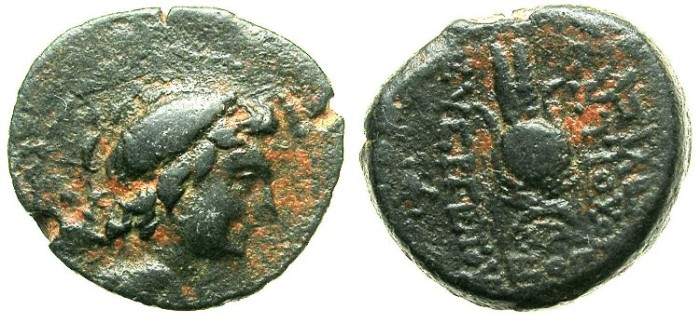 Ancient Coins - SELEUCID EMPIRE.Antiochus VII Euergetes-Sidetes 138-129 BC.AE.17.Eros. Headdress of Isis.