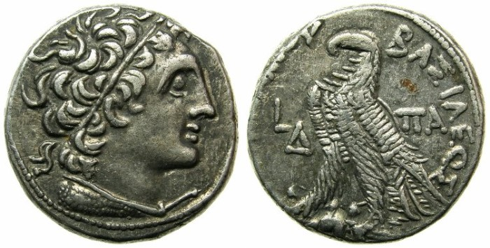 Ancient Coins - EGYPT.ALEXANDRIA.Ptolemy XII Neos Dionysios 80-51 BC.AR.Tetradrachm.~~~Attractive portrait of Ptolemy.