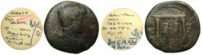 Ancient Coins - JUDAICA.GAZA.Hadrian AD 117-138.AE.32mm.Distyle temple with Artemis and Marnas.