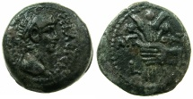 Ancient Coins - EGYPT.ALEXANDRIA.Claudius AD 41-54.AE.Obol, Struck AD 49/50.~#~Right hand holding corn ears and poppies.