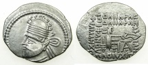 Ancient Coins - PARTHIA.Pakoros I circa AD 78-120.AR.Drachma.Mint of EKBATANA. ( Reattributed to Pakaros I from II )