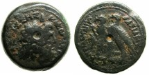 Ancient Coins - EGYPT:ALEXANDRIA .Ptolemy VI Philometer and Cleopatra II 180-145 BC.AE.30.Naming his sister-wife Cleopatra II