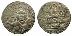 World Coins - TURKEY.SELJUKS OF RUM.Kay-Khusraw II 634-644H ( AD 1237-1246 ).AR.Dirhem.637H.Mint of SIVAS.
