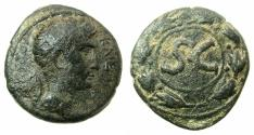 Ancient Coins - SYRIA.ANTIOCH.Augustus 27 BC - AD 14.AE.28.3mm . ***Six examples recorded in RPC**