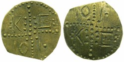 World Coins - CAPPADOCIA.KELVERI.St.Gregory Theologus church.AE.10 Para ' Bracteate ' Token.N.D.