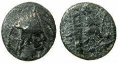 Ancient Coins - ARMENIA.ARTAXIADS.Tigranes II The Great 95-56 BC.AETetrachalkous.Mint of Tigranocerta.