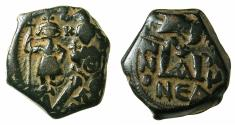 Ancient Coins - ARAB-BYZANTINE.NEAPOLIS ( NABLUS in PALESINE).AE.Fals ( Follis ).~#~. Interesting overstrike.