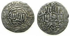 World Coins - SELJUQS OF RUM.Kaykhusraw II 634-644H ( AD 1236-1245 ).AR.Dirhem. 634H.Mint of SIVAS.