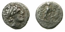 Ancient Coins - SELEUCID EMPIRE.Alexander I Balas 150-145 BC.AR.Hemi drachma. Mint of ANTIOCH. Rare denomination.