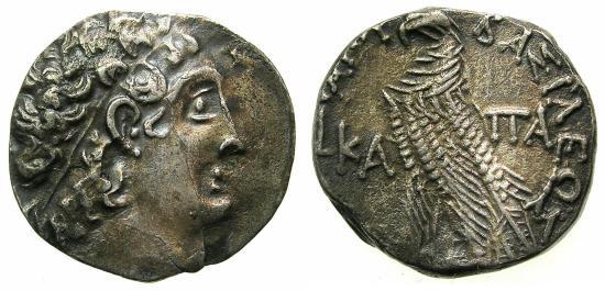 Ancient Coins - EGYPT.ALEXANDRIA.Ptolemy XII Neos Dionysios 80-51 BC.AR.Tetradrachm.struck 61/60 BC.