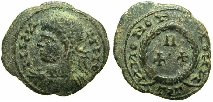 Ancient Coins - ROMAN.Barbarous Follis after Constantine II?.Mint of Trier? Garbled legends.