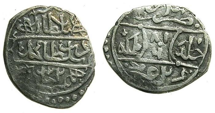 World Coins - TURKEY.OTTOMAN EMPIRE.Sultan Mehmed I Celebi 816-824H.AR.Akce.816H.Mint of ERDINE.