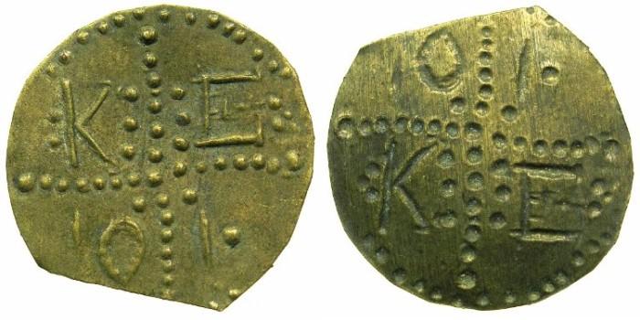 World Coins - CAPPADOCIA.KELVERI.St.Gregory Theologus church.AE.10 Para ' Bracteate ' Token.N.D.