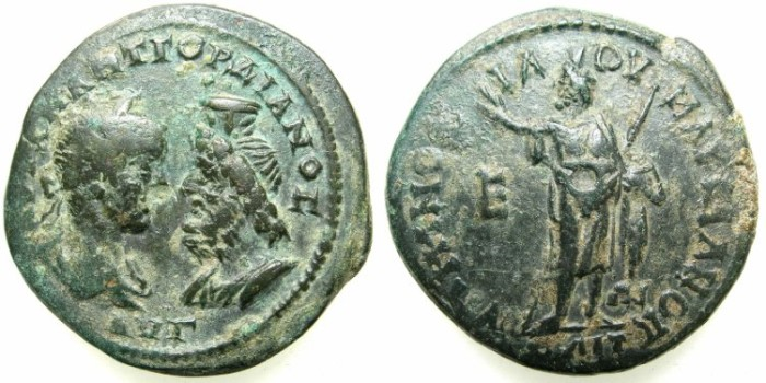 Ancient Coins - THRACE.MOESIA INFERIOR.MARCIANOPOLIS.Gordian III and Serapis AD 238-244.AE.5 Assaria.~#~Serapis standing.