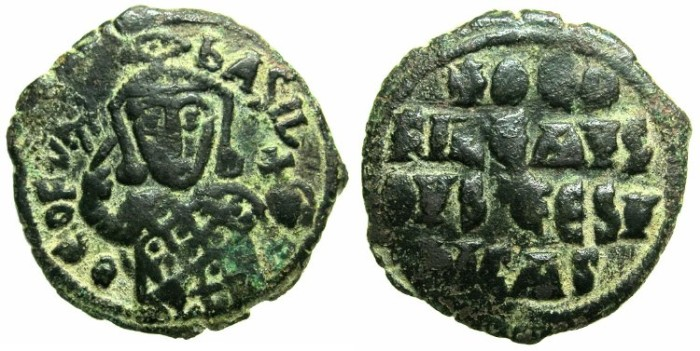 Ancient Coins - BYZANTINE EMPIRE.Theophilos AD 829-842.AE. Follis.Crude style:Provincial mint, unknown location.