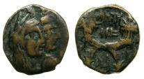 Ancient Coins - NABATAEAN.Aretas IV with Shaqilat 9BC-AD 40.AE.17.7mm.