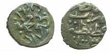 World Coins - TURKEY.Ottoman Empire. Mehmed III 1003-1012H (AD 1595-1603). AR.Akce 1003 ( AD 1595) Mint of KONSTANTANIYE.