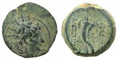 Ancient Coins - SELEUCID EMPIRE.Alexander II 128-123 BC.AE.22.3mm. Mint of ANTIOCH.Radiate bust of Alexander.~#~.Double cornucopiae.