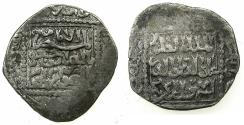 World Coins - CRUSADER STATES.JERUSALEM.AR. Dirhem. Ayyubid imitative, after as-Salih Ismail.Damascus mint.