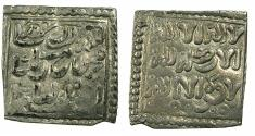 World Coins - CRUSADER.SPAIN.La Reconquista.AR.Dirhem. Christain imitation after a square dirhem of the Muwahhids of Spain and North Africa.Struck c.13-14thCent.AD.