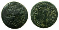 Ancient Coins - PTOLEMAIC EMPIRE.CYPRUS.Ptolemy III Euergetes I 246-221 BC.AE.25.6mm. Paphos mint. ~#~.Cultus statue of Aphodriite.