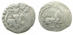 World Coins - ARMENIA, Cilician Kingdom.Oshin AD 1308-1320.AR.Takvorin.Mint of SIS.