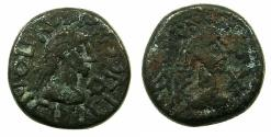 Ancient Coins - BOSPORUS, Kingdom. Rheskaporis VI AD 318-342.AE.18.9mm.struck AD 324-25