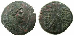 Ancient Coins - SELEUCID EMPIRE.Antiochus IV Theou Epiphanou 175-165/4 BC.AE.Egyptianised issue from the mint of ANTIOCH. Obverse. Isis.
