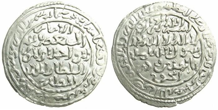 Ancient Coins - YEMEN.RASULID.al-Muzaffar Yusuf I 647-694H.AR.Dirhem.654H.Mint of SANA.