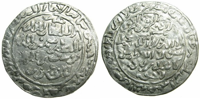 Ancient Coins - YEMEN.RASULID DYNASTY.al-Muzaffar Yusuf I 647-694H ( AD 1250-1295).AR.Dirhem, dated 656H.Mint of HISN TA'IZZ.