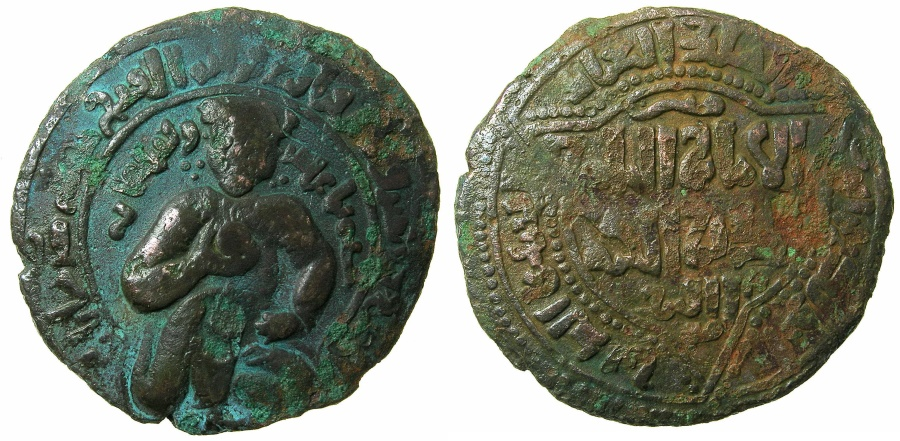 World Coins - ISLAMIC.Ayyubids of Mayyafrarqin and Sinjar.al-Ashraf Musa 607-617h ( AD 1210-1220).AE.Dirhem.Mint of Mayyafrarqin.