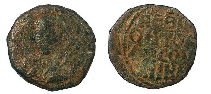 Ancient Coins - CRUSADER.Principality of Antioch.Tancred Ad 1104-1112.AE.Follis.