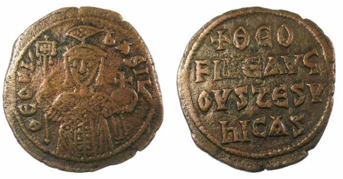 Ancient Coins - BYZANTINE EMPIRE.Theophilus AD 829-842.AE.Follis.Constantinople mint.