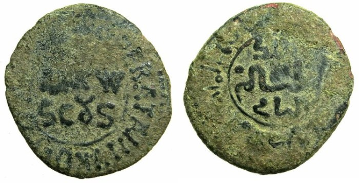 World Coins - ITALY.SICILY.William II AD 1166-1189.AE.Follaro.Mint of MESSINA.