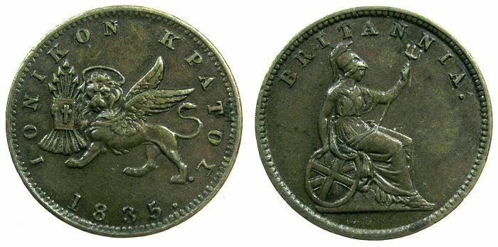 World Coins - GREECE.IONION ISLANDS, under Bristish Administration.AE.1 Lepton 1835 dot. Flan 16.2mm