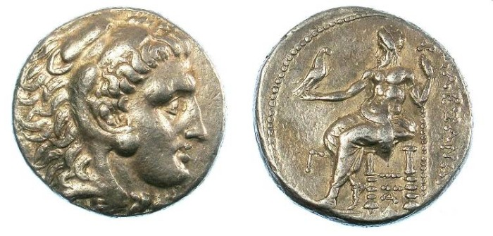 Ancient Coins - MACEDON.Alexander III The Great 336-323BC.AR.Tetradrachm.Sardes mint