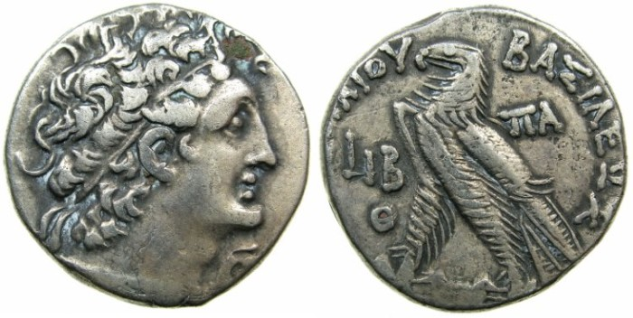Ancient Coins - PTOLEMAIC EMPIRE.EGYPT.ALEXANDRIA.Cleopatra III and Ptolemy X Alexander I 106-117 BC.AR.Tetradrachm, struck 106/5 BC.~~~Scarce double dated issue.